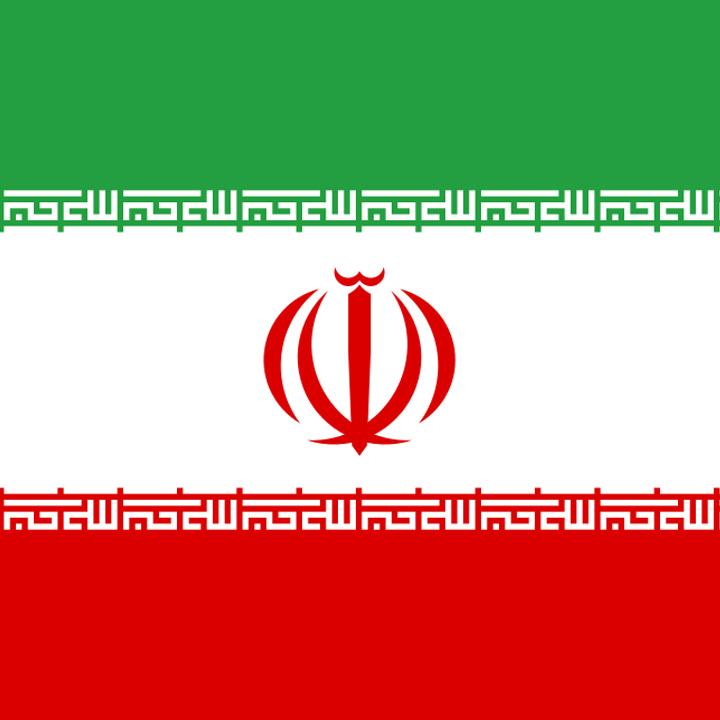 نخ نگار - تابلونخ هدیه آرم جمهوری اسلامی ایران