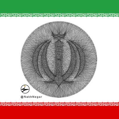 ویدئو نخ نگار - تابلونخ هدیه آرم جمهوری اسلامی ایران