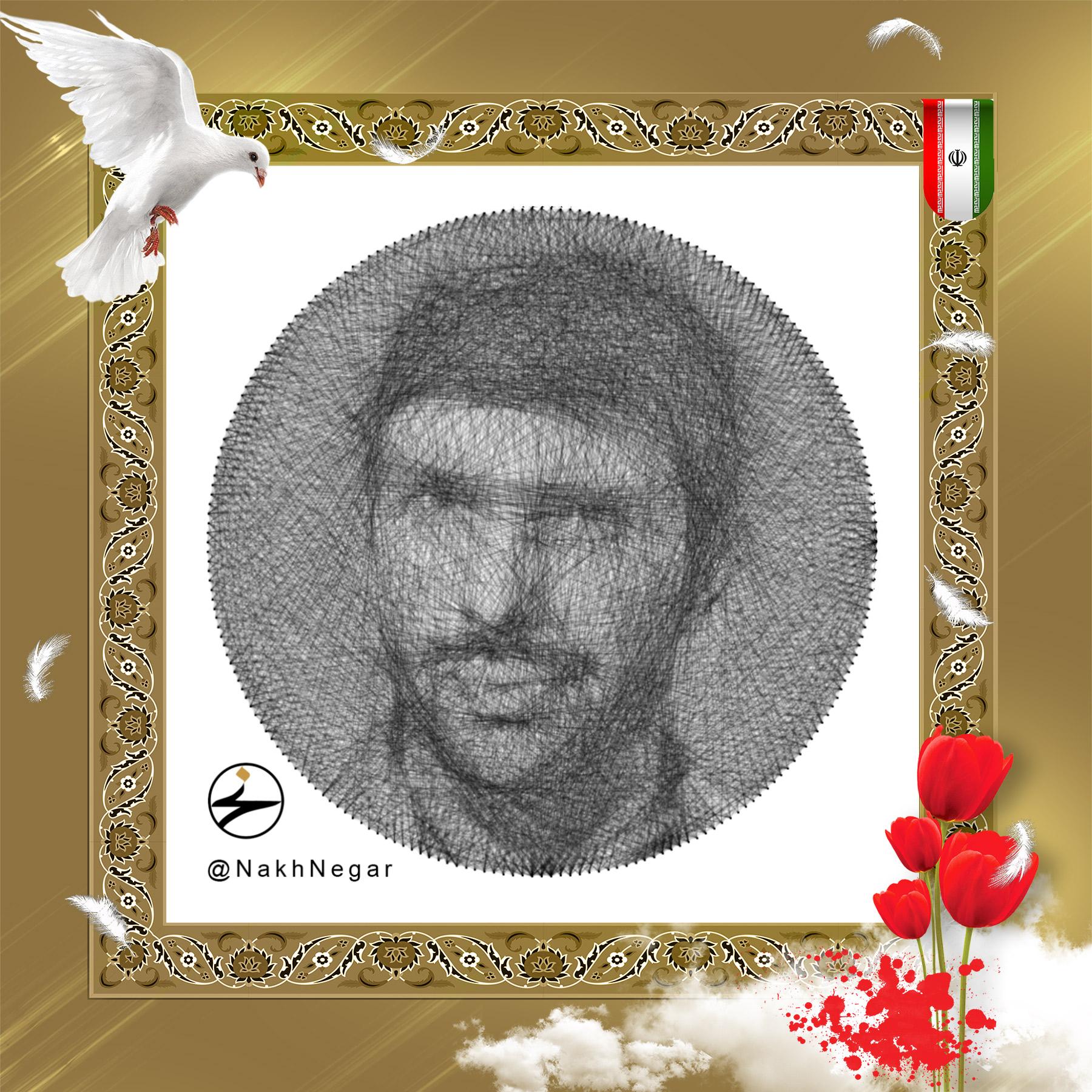 نخ نگار - تابلونخ شهید سپهبد علی صیاد شیرازی