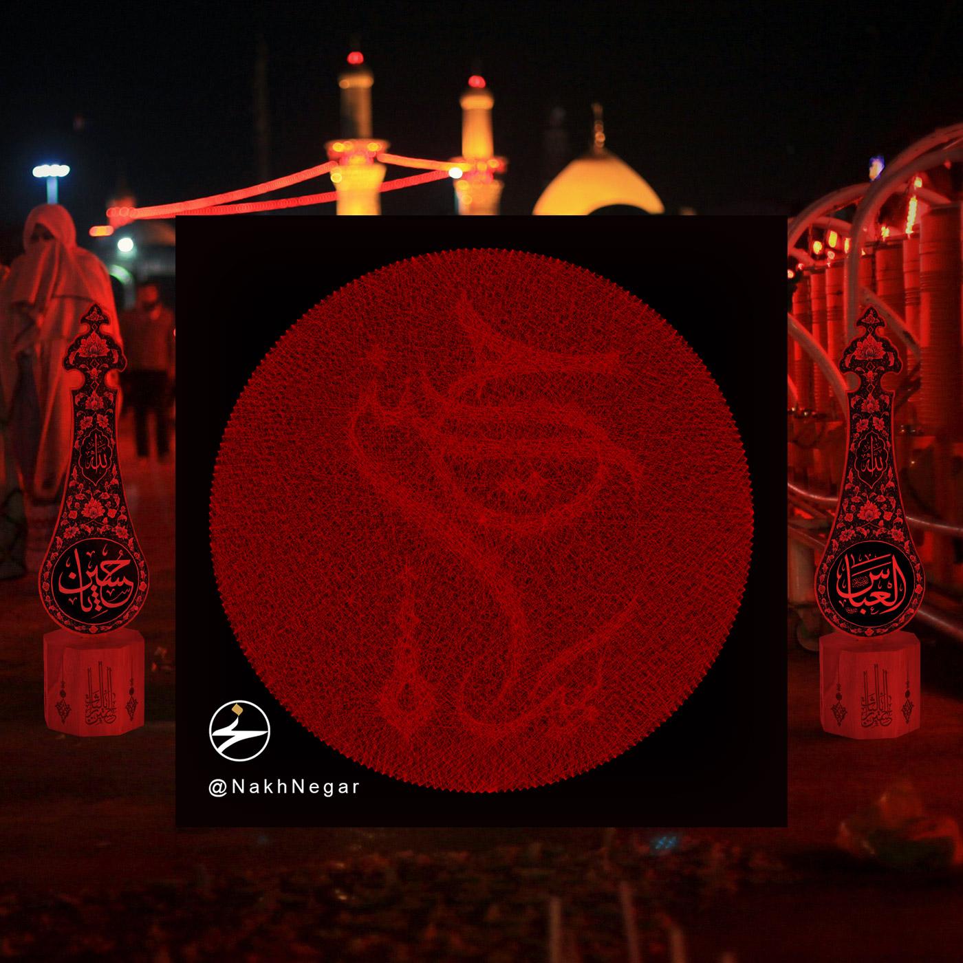 نخ نگار - تابلونخ تزئینی لبیک یا حسین (ع)