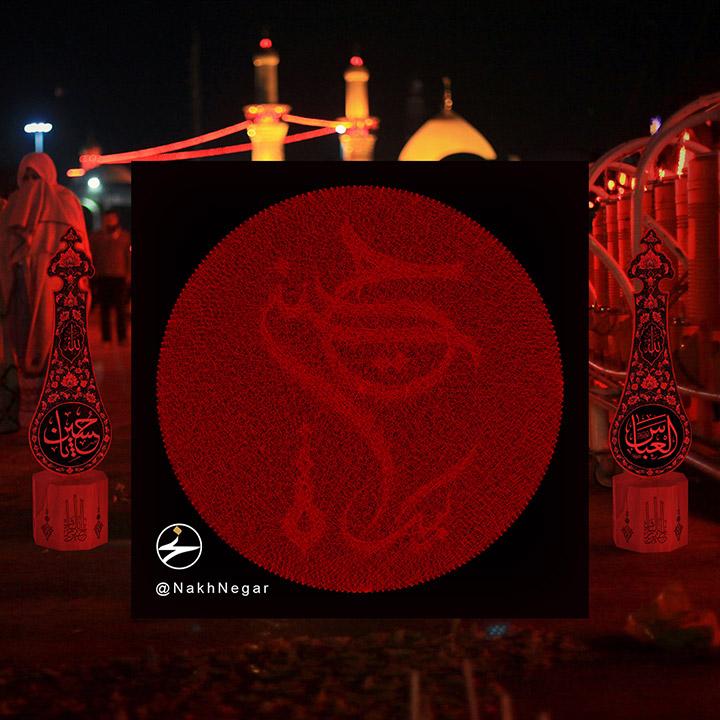 ویدئو نخ نگار - تابلونخ تزئینی لبیک یا حسین (ع)